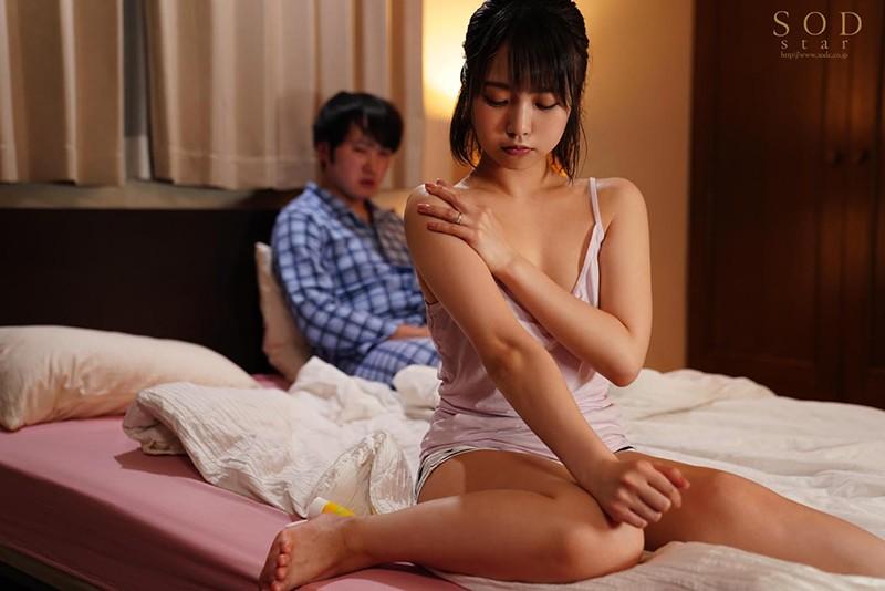【美天棋牌】戸田真琴(户田真琴)作品STARS-378:嫩妻被情欲按摩师调教高潮欲仙欲死。
