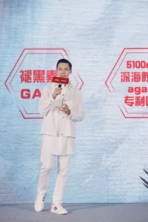 【美天棋牌】陈伟霆现身GNC健安喜品牌发布会