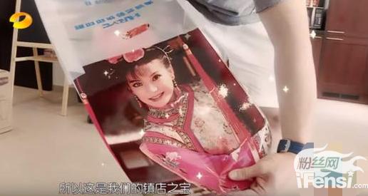 【美天棋牌】黄晓明开店挂暗恋的她剧照,baby接受吗