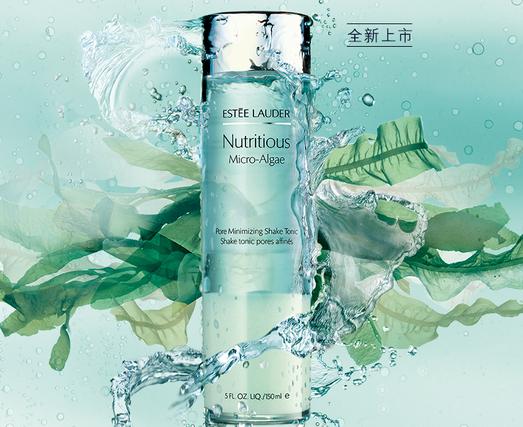 【美天棋牌】雅诗兰黛海藻摇摇水适合什么肤质 适合敏感肌肤吗