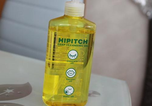 【美天棋牌】黑龙堂卸妆油怎么用 黑龙堂卸妆油真假辨别方法